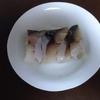 鯖鮨(さばずし)