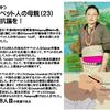 チベット僧ら5人逮捕=焼身自殺「ダライ・ラマが扇動」-中国