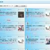 記事下に関連記事を表示する「ブログカード式関連記事」をリリース