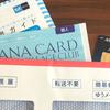 「ソラチカカード ANA To Me CARD PASMO JCB」の申し込み