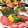 【オススメ5店】高田馬場(東京)にあるホルモンが人気のお店