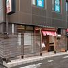 鮨とろ / 札幌市中央区南1条西7丁目 札幌スカイビル 1F