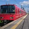 名鉄電車 - 2019年4月15日
