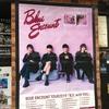 BLUE ENCOUNT tour初日スタート