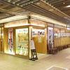 【オススメ5店】梅田(大阪)にある回転寿司が人気のお店