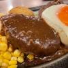 肉の万世 新宿西口店(東京都新宿区)〜この地、いいところ