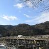 京都 お正月の嵐山と嵯峨鳥居本の景色をゆるっと楽しむ!