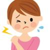 肩の痛みに、自分でケアできる遠絡療法の治療ポイントをご紹介します!