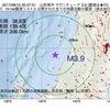2017年08月10日 20時47分 山形県沖でM3.9の地震