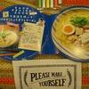 【RSP55】【日清食品】【日清ラ王】