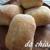 イタリアのシンプルパン【チャバタ】
