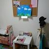 娘に部屋を作りました