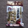 【川崎大師せき止め飴 体験談】昔懐かしの健康キャンディーを紹介