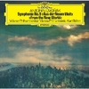 ドヴォルザーク:交響曲第9番《新世界より》&シューマン:交響曲第4番  / ベーム, ウィーン・フィルハーモニー管弦楽団 (1978/2019 SACD)
