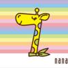 nanacoギフト番号の入力時間短縮のために、4文字ごとに区切る正規表現
