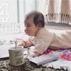 今日から生後4ヶ月スタート!授乳の遊び飲みがひどい!
