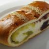 八王子のパン屋「布屋パン店」