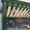 築地 オリミネベーカーズ 折峰ベーカーズ いつかティファニーで朝食を