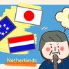 オランダ総選挙がユーロ円に与えた影響とシミュレーション