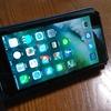 ねんがんの iPhone 7 Plus をてにいれたぞ!