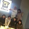 ★2月8日(木)15:00~渋谷商店部 中央エリア