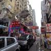 香港の建物事情