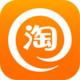 【タオバオ】中国でネットショッピングしてみました<雑貨編>
