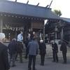 中  平塚  伊勢原連合神社総代会  参拝旅行