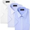 アオキのお得な半袖 シャツ3点セットが一着1000円台で安くてコスパいい