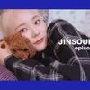 「ジンソル(Jinsoul)TV」 EP 02 休暇中にまた会ったスーパースター