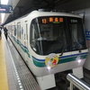 神戸市営地下鉄と都会のローカル線「和田岬線」訪問記2