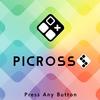 【ゲームUI】「ピクロスS」