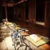 2018.04.07 134-ヤマユリライン-根府川(ムギフミ)-サイクルデイズ-134-飯田牧場-境川-中原街道