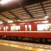 赤い電車に