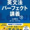 だから私は推しました 第7話 桜井ユキ、白石聖、細田善彦、松田るか… ドラマのキャスト・音楽など…