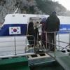 済州島(チェジュ島)体験旅行(3) #海底を探検!「潜水艦ツアー」