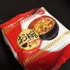 お椀で食べるカップヌードル 3食パック 213円