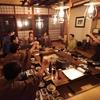 青荷温泉ランプの宿 夕食&混浴露天風呂&二次会