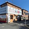 【餃子の雪松 保谷店】コレは楽しい❗️セルフで焼き食べれるお店。