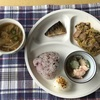 ★また今日から料理を頑張る「ワンプレートランチ」&「豚肉と舞茸のシチュー定食」