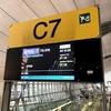 2018年タイ国際航空でバンコク経由でコペンハーゲンに行ってきた!-(8)BKK-NRT編