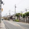 飾磨中部中学校前(姫路市)