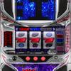【777Real(スリーセブンリアル)】最新情報で攻略して遊びまくろう!【iOS・Android・リリース・攻略・リセマラ】新作スマホゲームが配信開始!