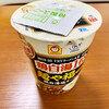【カップ麺】麺や福一 鶏白湯塩ラーメン