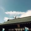 最も古い神社 伊弉諾神宮、 最初に生まれた国 絵島