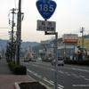 広支所バス停