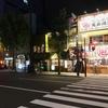 【札幌観光】味噌ラーメン屋が多すぎて悩んだときにオススメの店