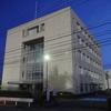 新潟家庭裁判所
