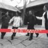 中国メタル名曲紹介(4)黒豹楽隊