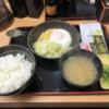 吉野家で朝ご飯
